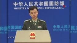 Trung Quốc sẽ thao dượt với các nước có tranh chấp ở Biển Đông