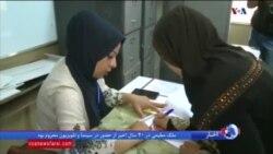 احزاب سیاسی عراق در تلاش برای تشکیل دولت جدید