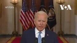 Звернення президента Байдена до нації після завершення 20-річної війни США в Афганістані. Відео