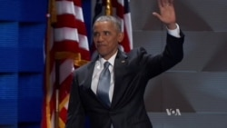 Obama Calls on Americans to 'Reject Cynicism, Reject Fear'