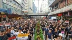 ہانگ کانگ میں جمہوریت کے حق میں مظاہرے