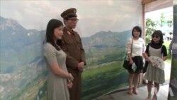 首尔举行朝鲜半岛统一博览会