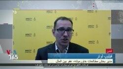 یک مدیر عفو بینالملل: سرکوب جامعه مدنی و آزادی بیان در ایران تشدید شده است