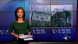 VOA卫视(2016年3月25日 第一小时节目)