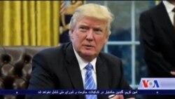 رد تقاضای وزارت عدلیه امریکا از جانب یم محکمه استیناف