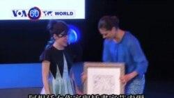 VOA國際60秒(粵語): 2013年 5月28日