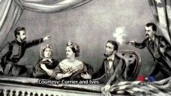 គំនូរមួយផ្ទាំងបង្ហាញពីព្រឹត្តិការណ៍ក្រោយការធ្វើឃាតលោកប្រធានាធិបតី Lincoln