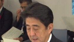JAPAN ECONOMY SOTVO.mov