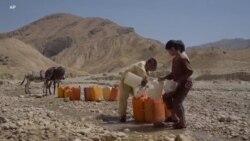 Watoto hatarini Afghanistan