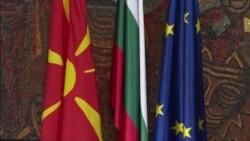 Реакции по бугарската блокада за ЕУ