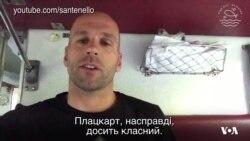 Американець поділився враженнями від українського плацкарта. Відео