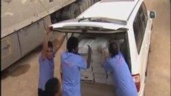 沙特主導的對也門空襲進入第 17 天
