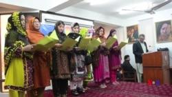 بلوچستان میں خواتین کے تحفظ کے لیے 'سموراج' کے نام سے ایک تحریک کا آغاز