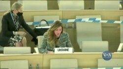 Час-Тайм. 40 держав ООН засудили РФ за порушення прав людини в Криму