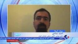 کانون صنفی معلمان ایران خواستار آزادی معلمان زندانی شد