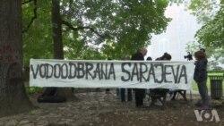 SARAJEVO: Poziv vlastima da počnu rješavati stalni problem redukcije vode