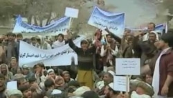 AQSh-Afg'oniston orasidagi keskinlik/US-Afghan tensions