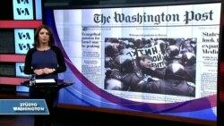 29 Ocak Amerikan Basınından Özetler