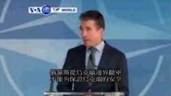 VOA國際60秒(粵語): 2014年04月01日