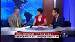 VOA卫视(2014年7月3日 第二小时节目)