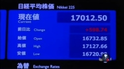日本经济连续两季度衰退