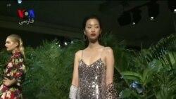 نمایش لباس های مورد علاقه «مگن مارکل» در نیویورک