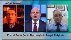 Kurd di Dema Şerên Navxweyî yên Îraq û Sûriyê de