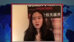 VOA连线 :人权活动人士抗议中国当局对张林不公平审判
