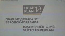 Нов план 18 за да нема застој во реформите