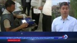 گزارش علی جوانمردی از آرایش سیاسی در عراق قبل از انتخابات پارلمانی روز شنبه