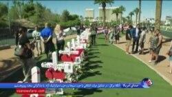 مراسم یادبود قربانیان تیراندازی در لاس وگاس
