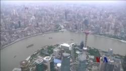 中国大银行不良贷款增多