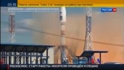 俄羅斯首次從新太空基地發射火箭