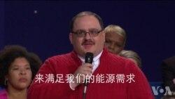 美国总统大选辩论 意外捧红素人