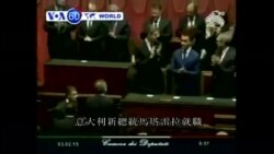 VOA國際60秒(粵語): 2015年2月3日