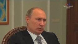 Ինչու հեռացվեց Ռուսաստանի պաշտպանության նախարարը