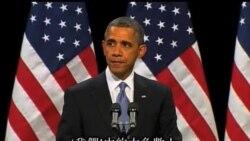 2013-01-30 美國之音視頻新聞: 奧巴馬推動美國移民法改革