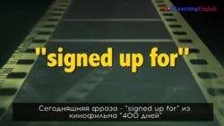«Английский как в кино»: sign up for