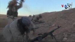 Nhà nước Hồi giáo chiếm cổ thành ở Syria