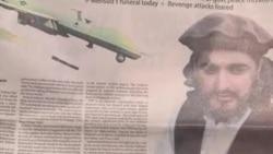 انتخاب جاگزین عبدالحکیم محسود