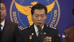 韩国在调查攻击美驻韩大使嫌犯可能同朝鲜的关系