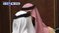 Manchetes Americanas 17 Dezembro: Arábia Saudita reage mal a resoluções do Senado americano