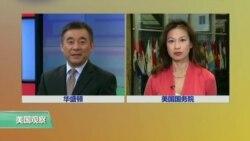 VOA连线:美:不预期一个中国政策出现改变