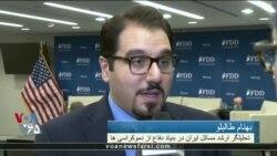 بهنام طالبلو: آمریکا باید سامانه های موشکی را به خاورمیانه بازگرداند