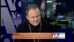 За рік діаспора та Україна стали ближчими - український священик у США