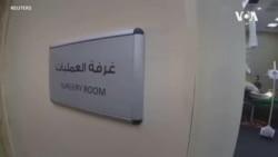 Saudi Camel Hospital -- USAGM