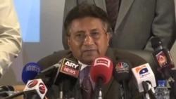 巴基斯坦因炸彈威脅推遲對穆沙拉夫的審判