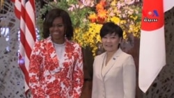 "In Japan, First Lady Push ""Let Girls Learn"" Initiative"