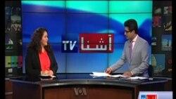 دست آورد های زنان افغان و تجلیل روز زن در رسانه های اجتماعی
