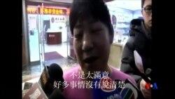 2014-03-12 美國之音視頻新聞: 馬航與中國乘客家屬達成協議